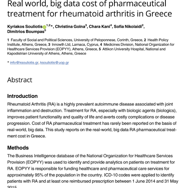 Real world, big data cost of pharmaceutical treatment for rheumatoid arthritis in Greece