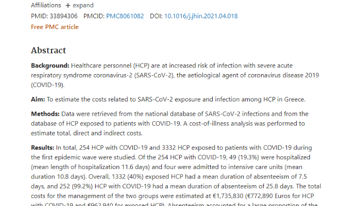 Costs associated with COVID-19 in healthcare personnel in Greece: a cost-of-illness analysis