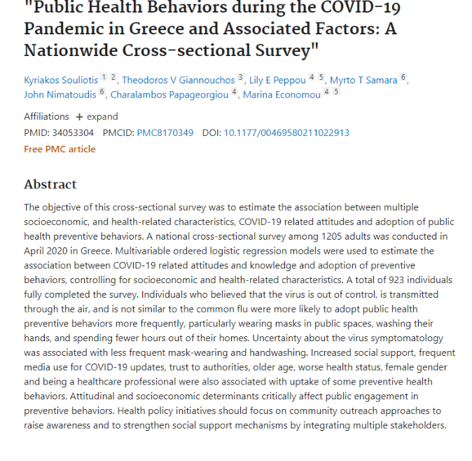 Public Health Behaviors during the COVID-19 Pandemic in Greece and Associated Factors: A Nationwide Cross-sectional Survey